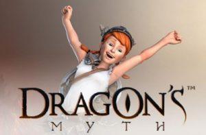 En hjälte för Myth Slot Online Spel